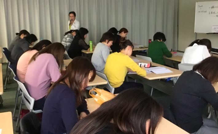 婚活トレーニング・結婚トレーニング・夫婦円満・婚活コンサルティング・東京・立川