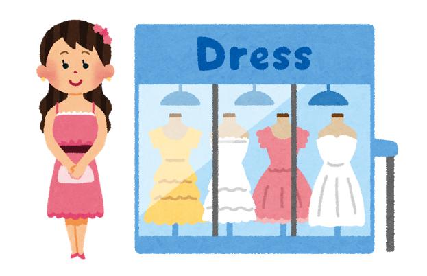 洋服を男性ウケする服を選ぶ