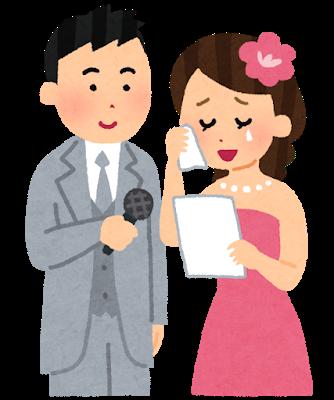 デブスアラフォーが婚活を成功させた声