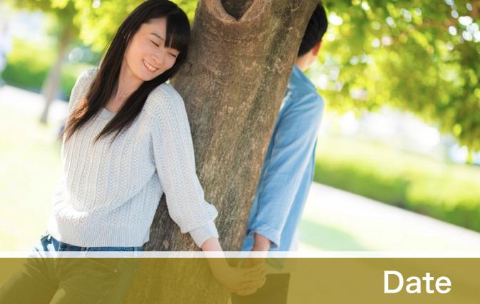 婚活で成功するデートの進め方