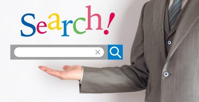 キーワードプランナーでワードの検索ボリュームを調べて、適切なキーワードを選ぶ